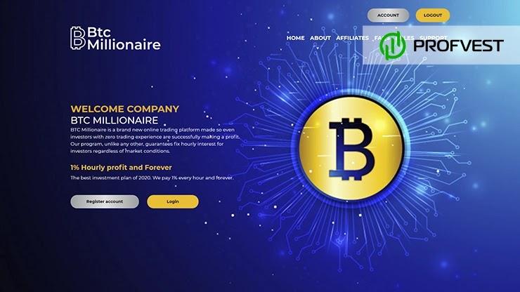 BTC Millionaire обзор и отзывы HYIP-проекта
