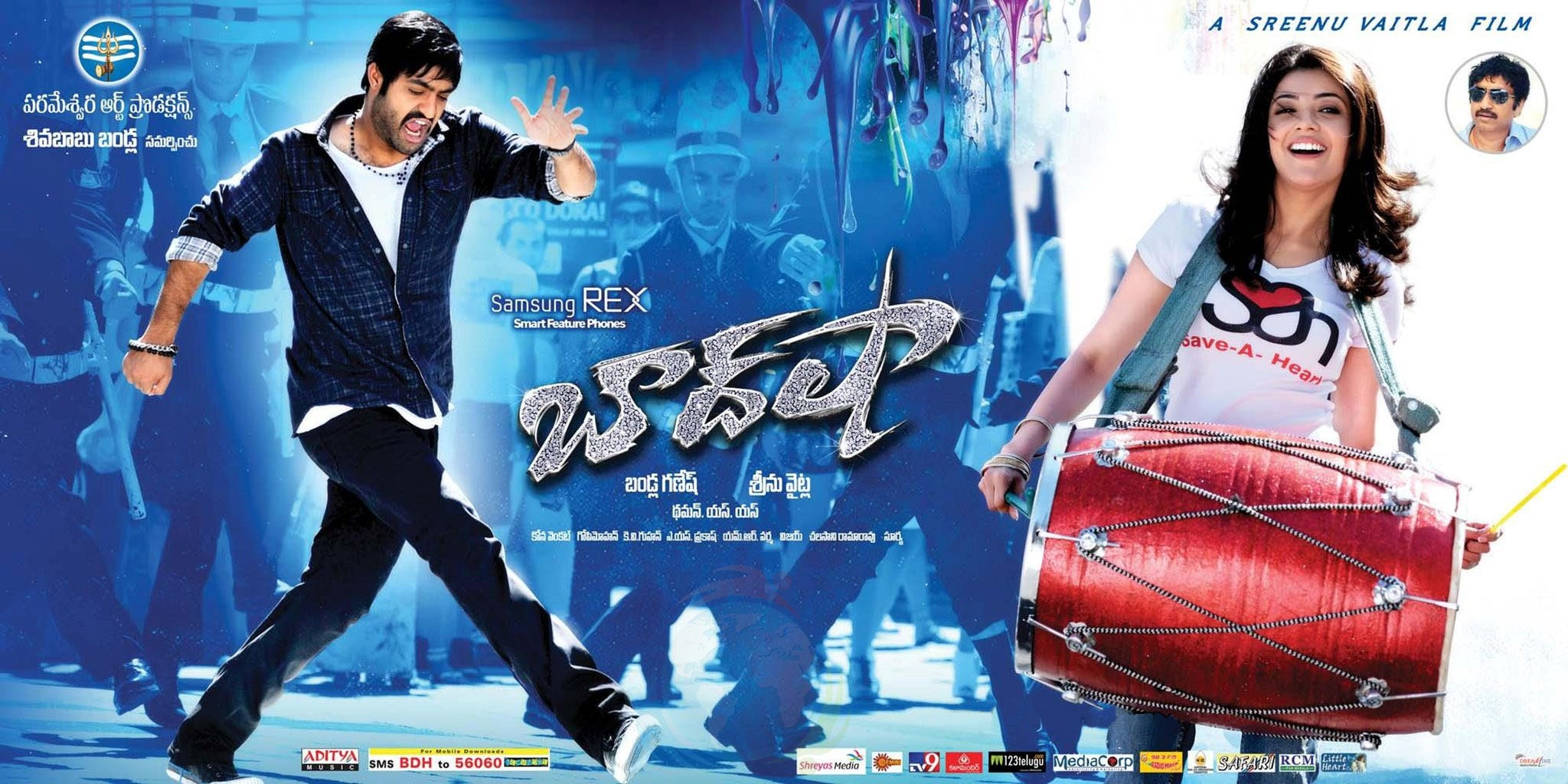 pic new posts: Ntr Wallpapers In Badshah Baadshah 2013 Posters