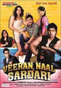 Veeran Naal Sardari Download 300mb Punjabi Full Movie