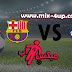 مشاهدة مباراة خيتافي وبرشلونة بث مباشر بتاريخ 17-10-2020 الدوري الاسباني