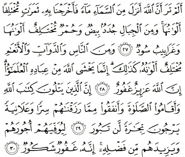 Qur'an Surat Fatir (35) ayat 27-30