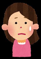 辛い表情の女性のイラスト(2段階)