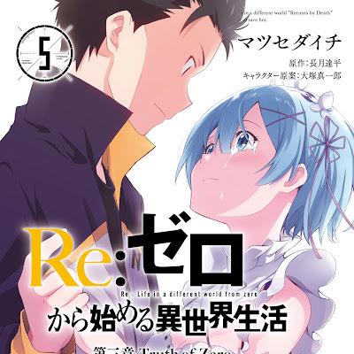 Re:Zero kara Hajimeru Isekai Seikatsu - Daisanshou - Truth of Zero [1-5/??][MANGA][MEGA]]