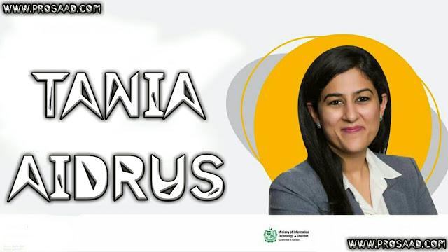 Tania Aidrus Wikipedia