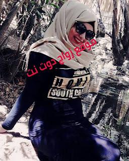 موقع زواج دوت نت ، الموقع اﻻول للتعارف والزواج ببنات عرب بالقرب من بيتك