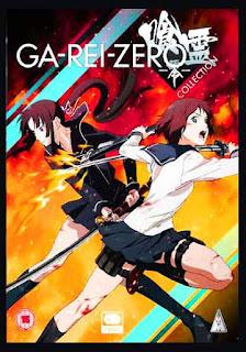 Anime-To-Watch-Ga-Rei-Zero