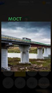 389 фото по мосту двигается транспорт 14 уровень