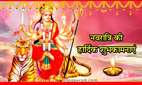 नवरात्रि शुभकामनाएं हिंदी स्टेटस navrarti status hindi photo