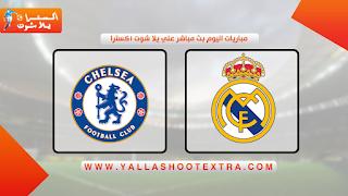 نتيجة مباراة ريال مدريد ضد تشيلسي 27-04-2021 في دوري أبطال أوروبا
