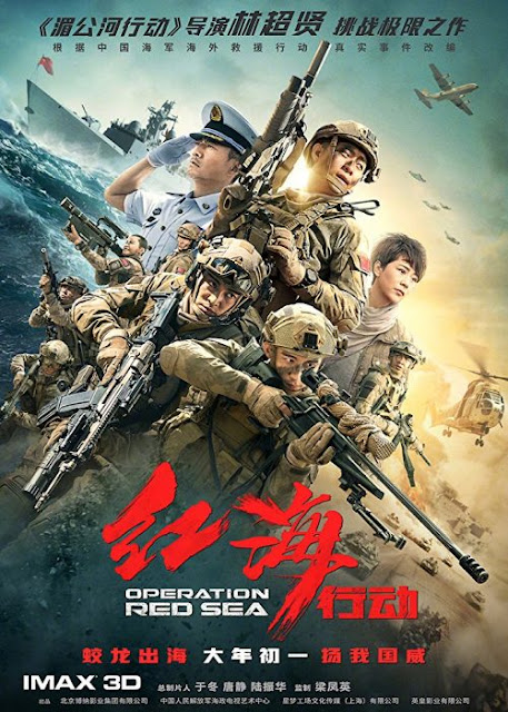 Operation.Red.Sea.2018