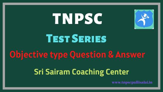 TNPSC Model Test Series 2020