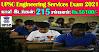 UPSC ESE Recruitment 2021 215 Posts