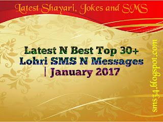 Latest N Best Top 30+ Lohri SMS N Messages | January 2017
