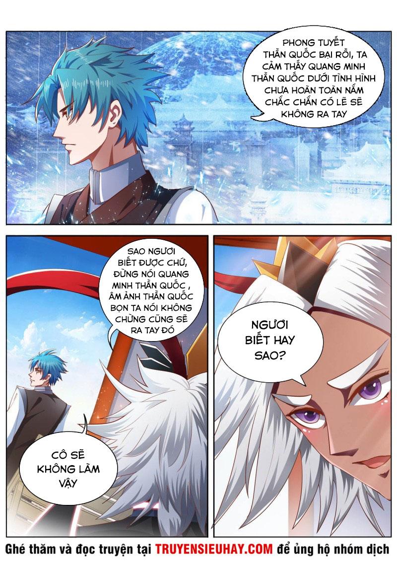 Vạn Giới Thần Chủ chap 222 - Trang 5