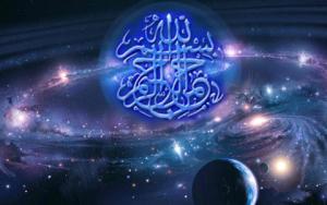 Rasulullah Adalah Sebab Dari Penciptaan Alam Semesta