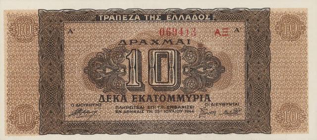 https://1.bp.blogspot.com/-GwYV2qXVZrY/UJjsZUWNDII/AAAAAAAAKI8/fFnk8Pca3RU/s640/GreeceP129b-10MillionDrachmai-1944_f.jpg