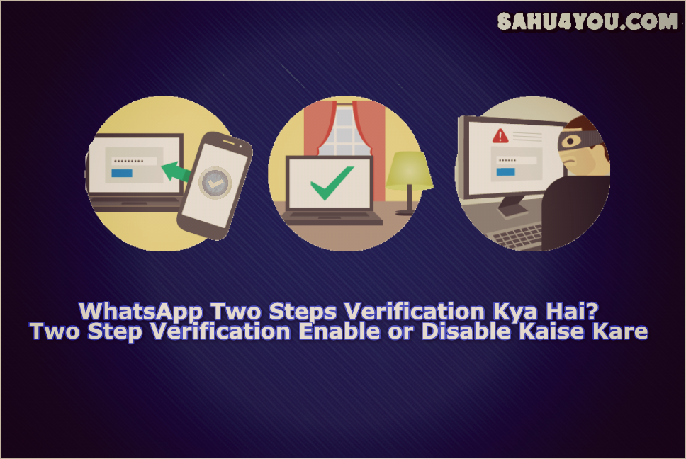 two step, verification