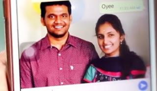 Save The Date – Balakumaran & Radhika