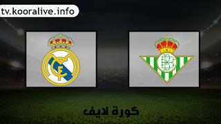 مشاهدة مباراة ريال بيتيس و ريال مدريد 8-3-2020 بث مباشر في الدوري الاسباني