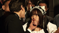 Mizuki Captured