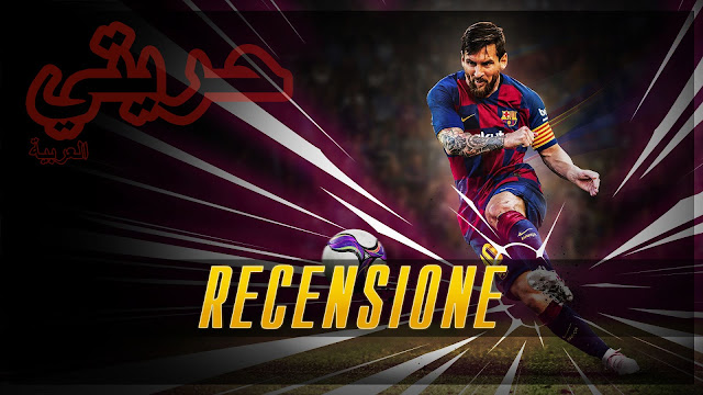 https://www.7oriety.com/2020/12/Download-the-game-PES.html