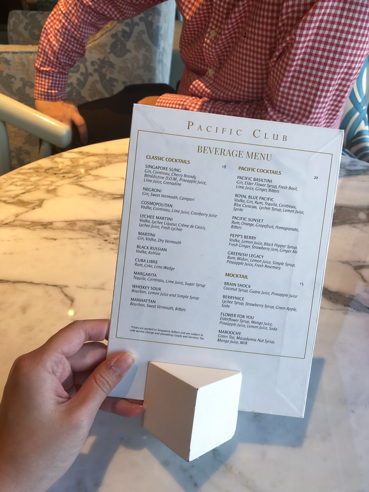 Pan Pacific Singapore Pacific Club Lounge Drinks Menu