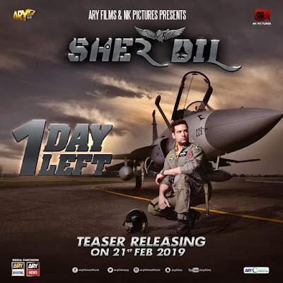 Sherdil 2019 HD | Full Movie | Pakistani Movie