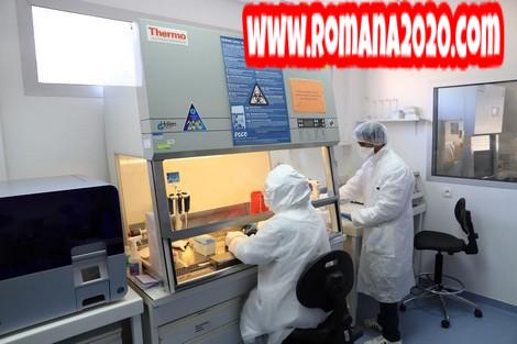 وكالة الدواء الأوروبية تحذر من استخدام أدوية الملاريا لعلاج فيروس كورونا المستجد covid-19 corona virus كوفيد-19