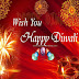 Happy Diwali Wishes SMS Messages In Hindi 2020 Statuses