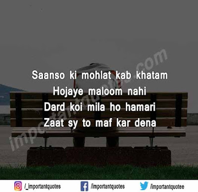 Sorry Whatsapp Status Shayari Hindi