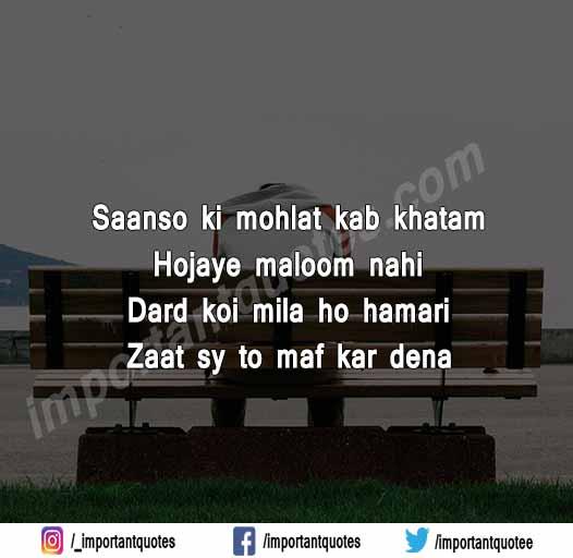 60+ Sorry Status Shayari Hindi For Whatsapp | Sorry Status Gf