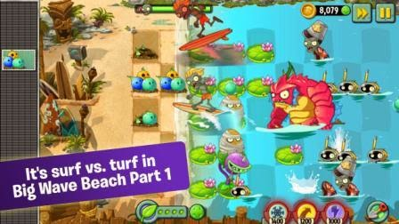 Plants vs Zombies 2 Apk