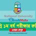 NU Degree 1st Year Exam Routine 2020 for Session 2018-19 [ডিগ্রী ১ম বর্ষ পরিক্ষার রুটিন]