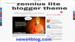 zinnius lite blogger responsive theme
