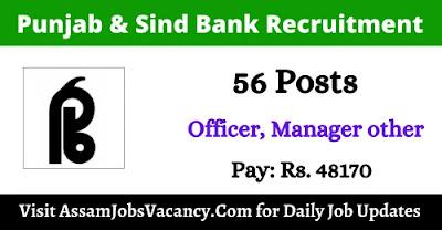 Punjab & Sind Bank Recruitment