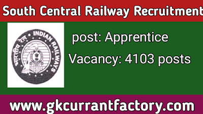 South Central Railway Apprentice Recruitment, south Central Railway Recruitment