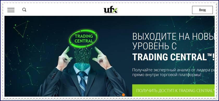 Мошеннический сайт ufx.com/ru-ru – Отзывы? Компания UFX мошенники! Информация