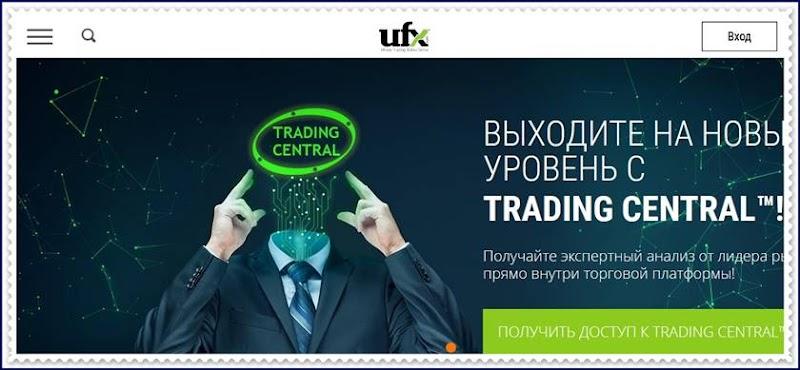 Мошеннический сайт ufx.com – Отзывы? Компания UFX мошенники! Информация