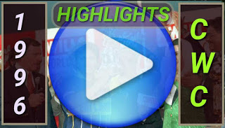 Cricket Videos - Wills World Cup 1996 Video Highlights