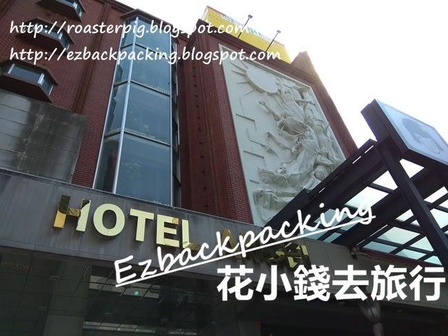 釜山西面天使酒店