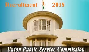 Union Public Service Commission Recruitment - Constable post