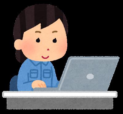 パソコンを使う作業員のイラスト(女性)