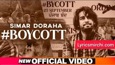 Boycott बॉयकॉट Song Lyrics | Simar Doraha | Latest Punjabi Song 2020