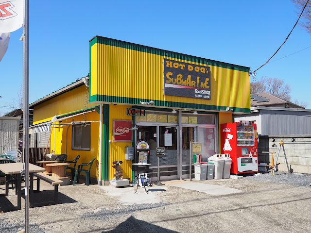 ホットドッグの店「サブマリン」