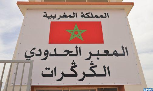 أزمة الكركرات… إجماع عربي على مغربية الصحراء وعلى شرعية التدخل المغربي لفرض الأمن والاستقرار بالمنطقة