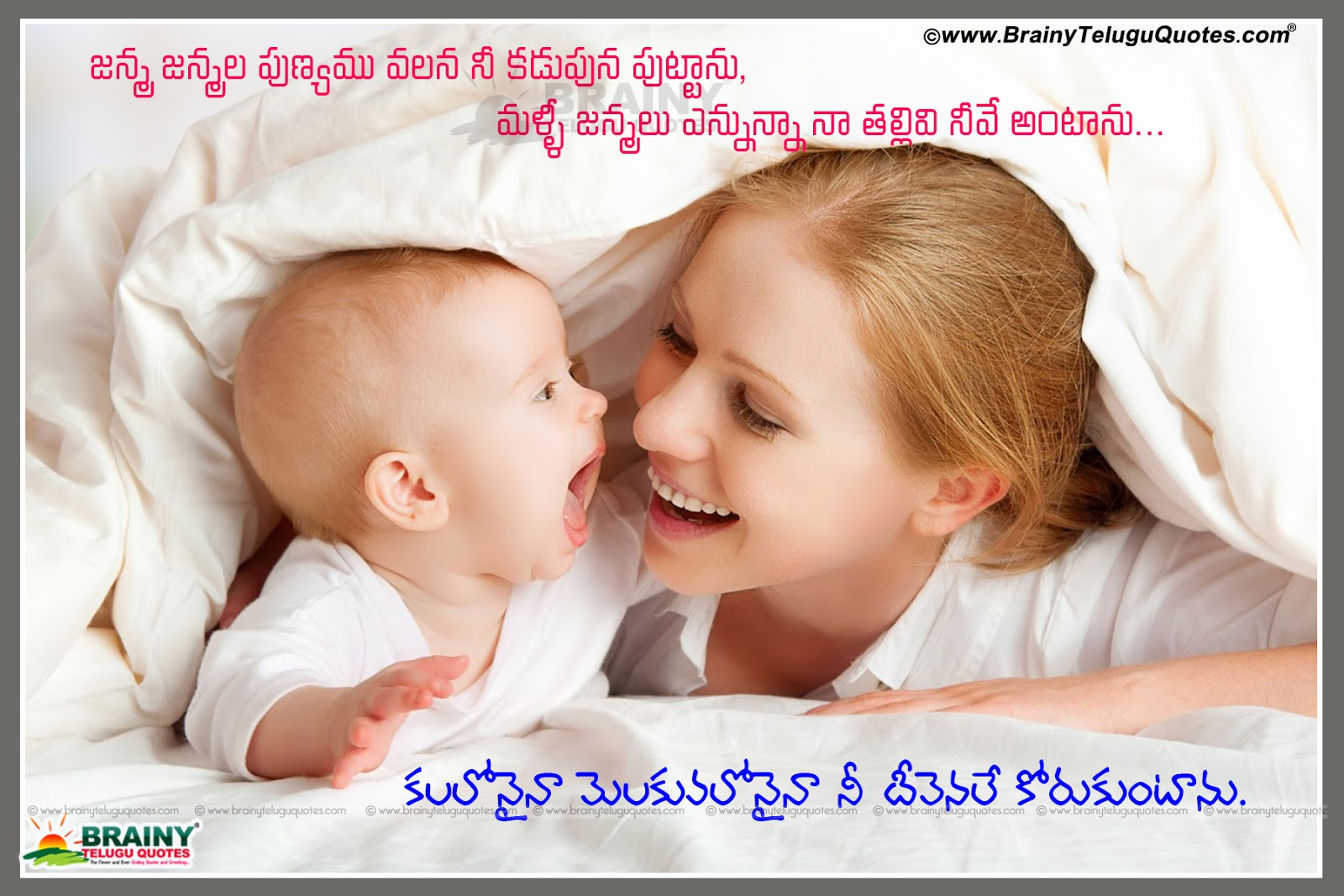 Mother And Son Quotes In Hindi: I Love You Messages Quotes For Mom With Mother And Child