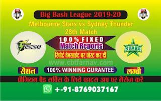 Today Match Prediction SYT vs MLS BBL T20 28th Match 100% Sure