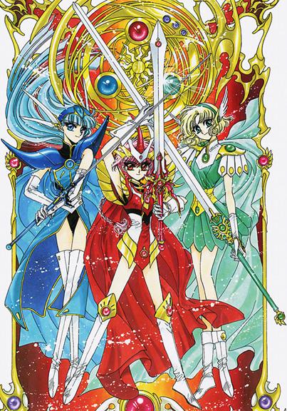 Mf Manga Magic Knight Rayearth Las Guerreras M 225 Gicas