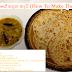 තෝසේ හදන හැටි (How To Make Thosai)
