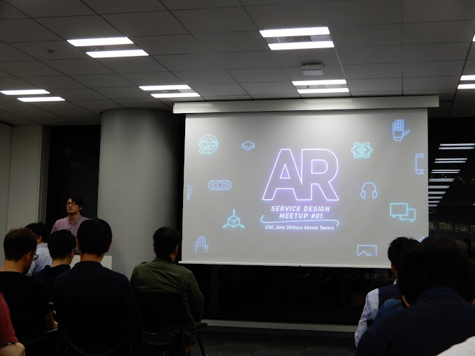 AR service design meetup #01参加レポート